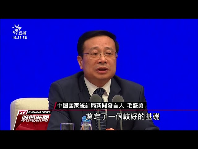 中國第二季經濟成長率6.2% 27年來最差