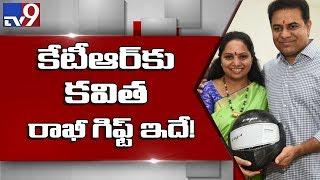 Watch: MP Kavitha ties Rakhi to Minister Brother KTR..