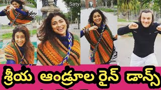 Tollywood actress Shriya Saran rain dance goes viral..