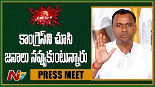 R Komatireddy Power Punch on Cong leaders..