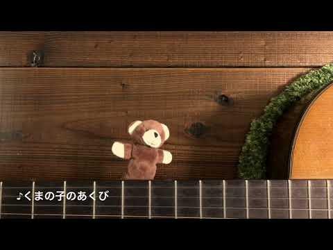 ライオンのうた 【ダイジェスト動画】