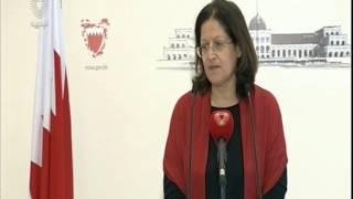 البحرين : وزيرة الدولة لشؤون الاعلام المتحدث الرسمي باسم الحكومة تعقد مؤتمر صحفي