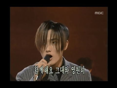 H.O.T - Happiness, H.O.T - 행복, MBC Top Music 19971227