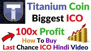 Titanium Coin New Biggest ICO 100x Guaranteed Full Information How To Buy Titanium Hindi/Urdu Video