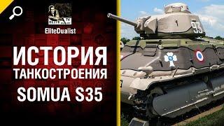 Somua S35 - История танкостроения - от EliteDualist Tv