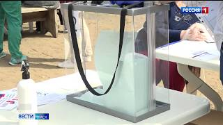 Жители Омской области активно голосуют за поправки в Конституцию в том числе и на дому