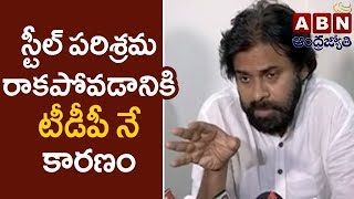 TDP refused Kadapa Steel Plant : Pawan Kalyan..