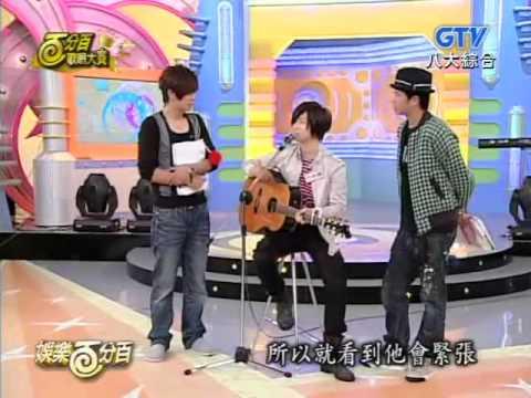 方炯鑌 陳奕迅歌唱大賽 K歌之王