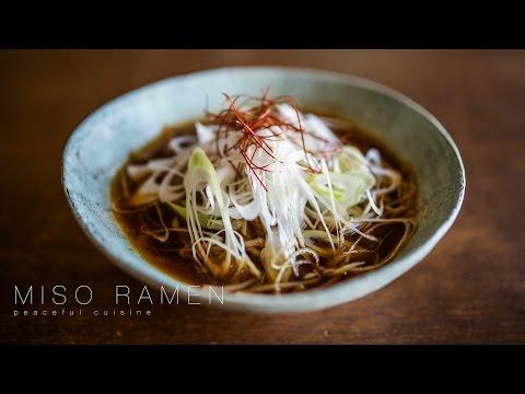 Miso Ramen (vegan) ☆ 味噌ラーメンの作り方