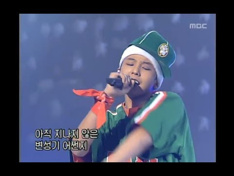 음악캠프 - YG Family - Hip Hop Gentlemen, YG패밀리 - 멋쟁이 신사, Music Camp 20021221