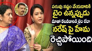 Hema slams MAA president Naresh for making allegations on ..