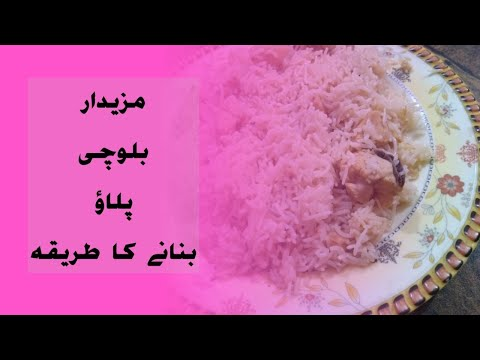 Chicken Pulao Recipe by Cooking with Saira