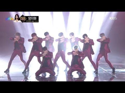 더 유닛 The Unit - TEAM BLUE의 치명적인 속삭임 'Dancing With The Devil'.20180210