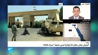 الجيش المصري يعلن مقتل عشرات الإرهابيين في عملية quotسيناء 2018 ...