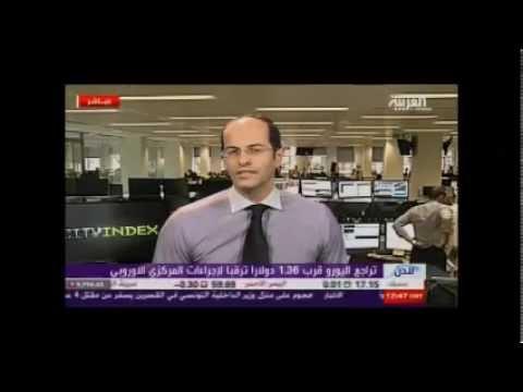 أشرف العايدي على قناة العربية 28 مايو 2014 Chart