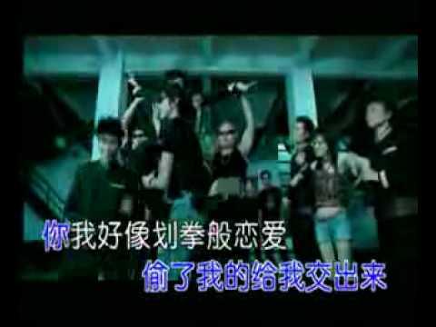 嘻唰唰 by 花儿乐队