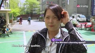 Showbiz Korea - Distinct Charming Appeal of Kim Min-hee? | 조인성의 연인, 김민희의 매력은??