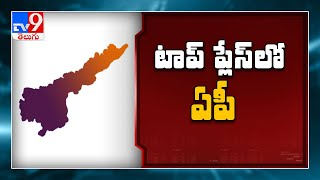 Andhra Pradesh retains top position in ease of doing busin..