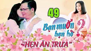 HẸN ĂN TRƯA #49 UNCUT | Đại gia hải sản Bạc Liêu hối cưới nữ doanh nhân chịu chơi nhất miền Tây 😘