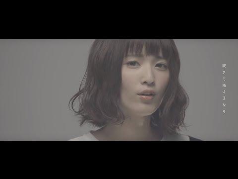 BabySitter - 流れ星はきっと(Music Video)