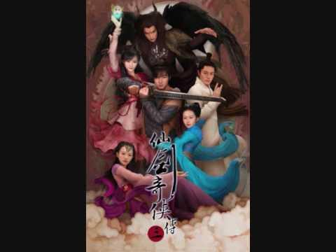 Chinese Paladin 3 OST - 偏愛 (張芸京)