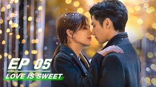 【FULL】Love is Sweet EP05 | 半是蜜糖半是伤 | iQIYI