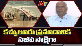 Kachuluru boat capsize survivor praises Dharmadi Satyam, d..