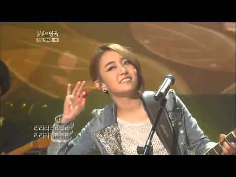 [HIT] 불후의명곡2-윤하(Yun Ha) - 네 꿈을 펼쳐라.20120616