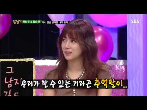 강심장 소녀시대(165회)#7