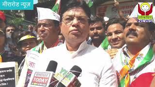 Congress leader Muzaffar Husain ka BJP ke khilaf Halla Bol