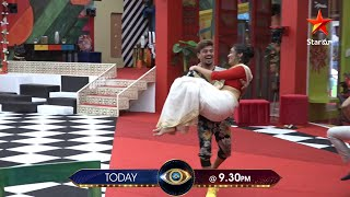 Bigg Boss 4 promo: Jabardasth comedy skits by contestants..