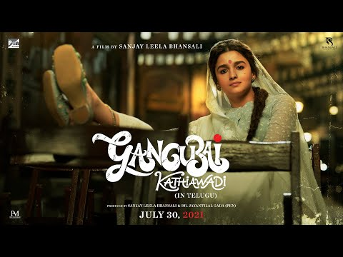Alia Bhatt's Gangubai Kathiawadi teaser is out