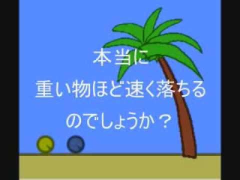 数学 中1 数学 作図 : 2008-11-28 物理(力学):斜面と ...