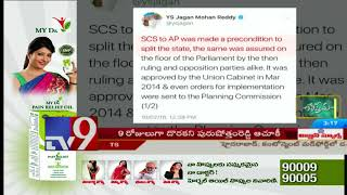 CM Chandrababu sells AP's interests : YS Jagan..