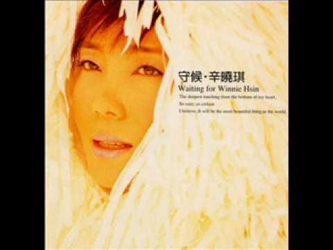 20091003 C boss singing 辛晓琪 - 承认