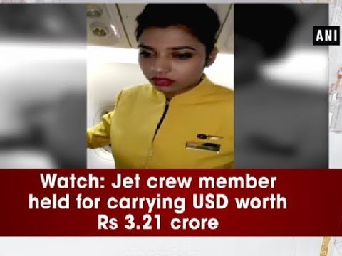 Video: Air hostess of Jet Airways arrested for carrying US dollars worth Rs 3.21 crore