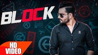 Block – Sanj Sidhu