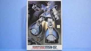 219 1/250  MSN-02 パーフェクト・ジオング   『機動戦士ガンダムMSV』