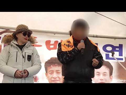 2월4일 궁가 가평에와서 ♥버드리♥에게 사과하다