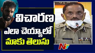 Swarna Palace fire: Vijayawada CP serious on hero Ram Poth..