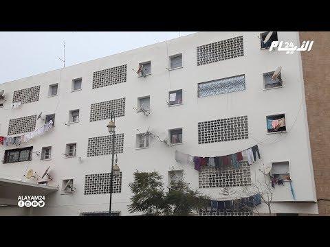 رأي الشارع المغربي في قانون منع نشر الغسيل في الواجهات السكنية