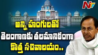 Focus on Telangana Secretariat new building design..