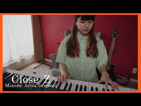 Close Z/みのべありさ -acoustic ver.-オリジナル曲フルバージョン【弾き語り】in my room