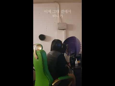 이수 (ISU) - My Way 돈꽃 (Money Flower) OST 여자 커버