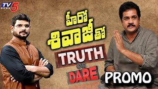 TV5 Murthy Truth or Dare With Hero Sivaji On Prudhvi- Inte..