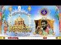App Song-Nindina Jagamulella 3.1 | Ep 119 | 16-03-19 | SVBC TTD