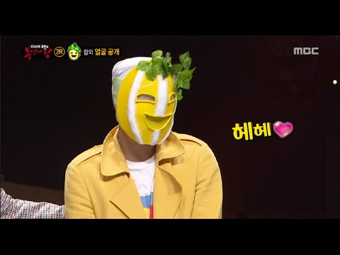 [King of masked singer] 복면가왕 - 'It is a very lonely' Identity 20160828