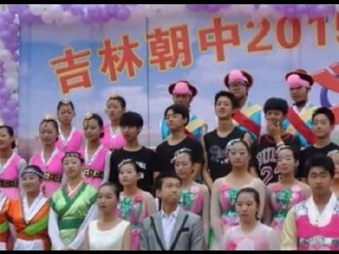 [PREDEBUT] Renjun 2015 Bangbangbang + Gymnastic lesson @School Festival