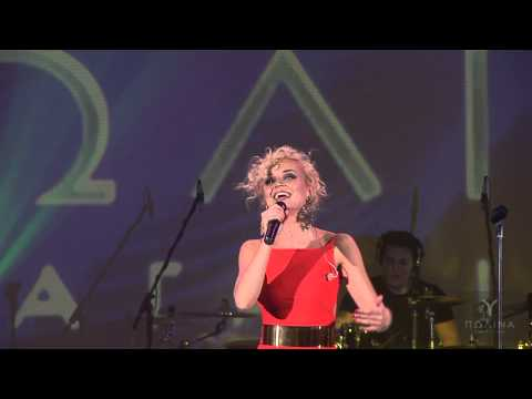 Полина Гагарина - Полюшка (HDV-pro, Live)