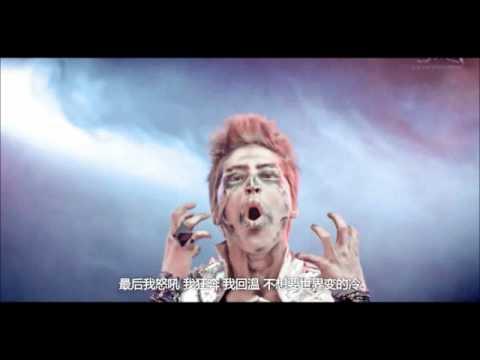 EXO - MAMA Screaming Parts [Kai / Xiumin + Kris] RingTone DL 30s